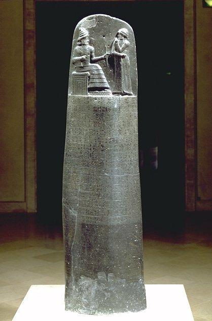 Hammurabi Babylonian Cultures Through Primary