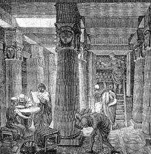 220px-Ancientlibraryalex